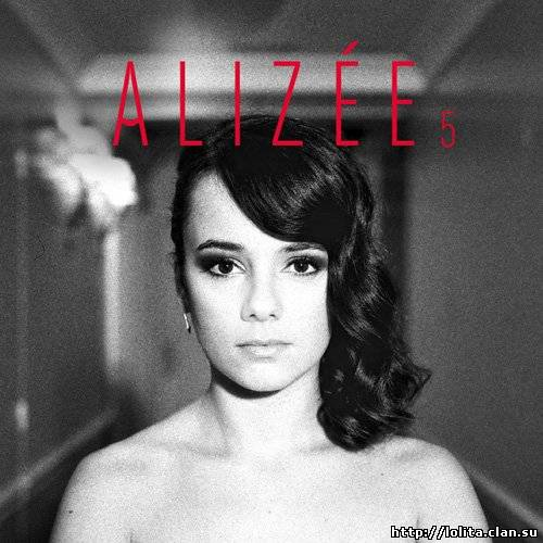 """Альбом Ализе, 2013 года """"5"""" (Пять)"""